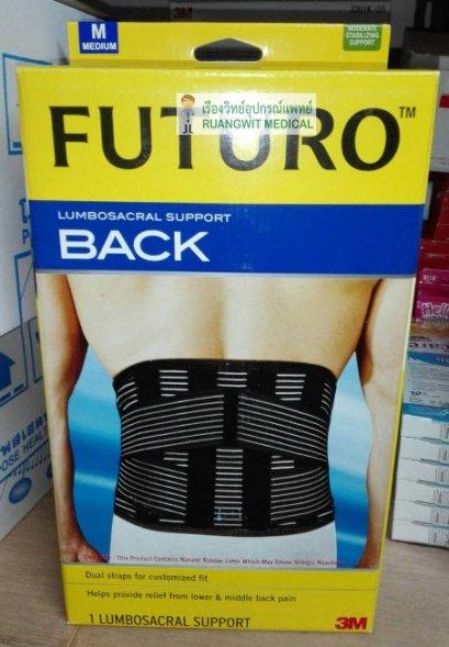 อุปกรณ์พยุงหลังสีดำ ฟูทูโร่ Futuro Lumbosacral Back Support