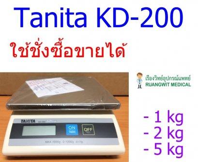 เครื่องชั่งดิจิตอล Tanita KD-200 (2kg/2g)