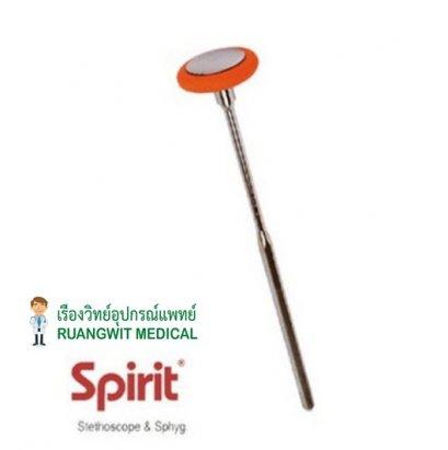 Spirit Rabiner Hammer CK-503 (สีดำหรือสีส้มแล้วแต่รอบ)