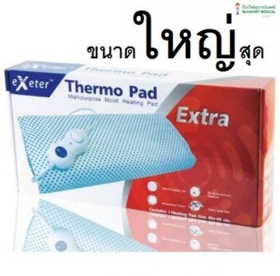 แผ่นให้ความร้อนไฟฟ้า Exeter Thermo Pad Extra 40x60 ซม. (ส่งฟรี)
