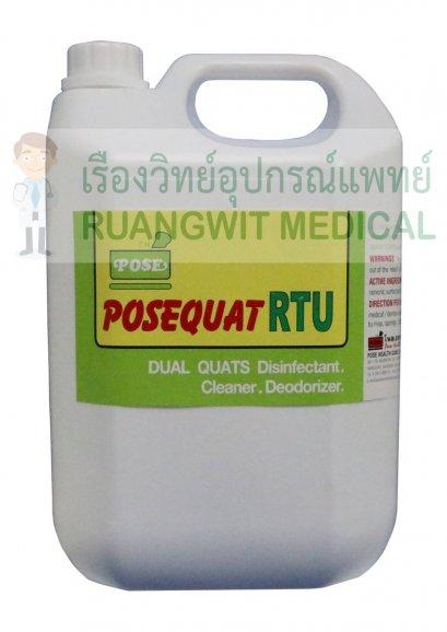 PoseQuat RTU (ทำความสะอาดสิ่งของ ถูพื้นห้อง) ฆ่าเชื้อ Corona Virus ได้ (exp 03-2023)