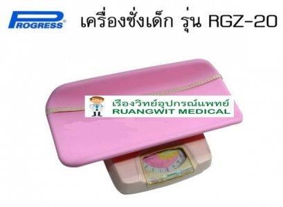 เครื่องชั่งน้ำหนักเด็ก RGZ-20 (ส่งฟรี)