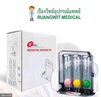 เครื่องบริหารปอด Tri-ball Incentive Spirometer