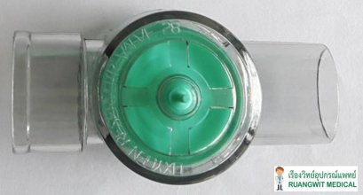 Durable Oxygen Reservoir Valve (G24001)