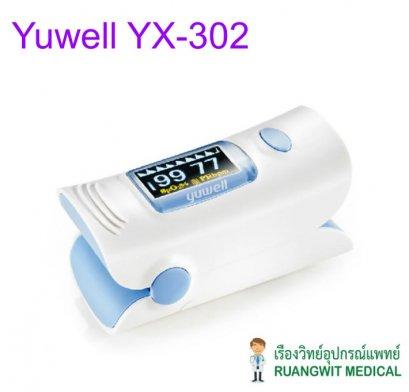 เครื่องวัดออกซิเจนปลายนิ้ว Yuwell YX-302