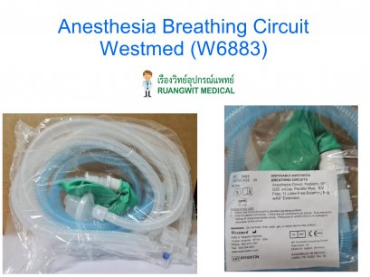 Anesthesia Breathing Circuit PED Westmed (W6883)