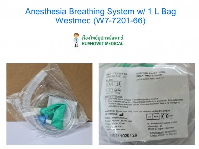 Anesthesia Breathing System w/ 1 L Bag (W7-7201-66)
