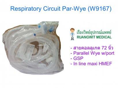 Respiratory Circuit Par-Wye (W9167)