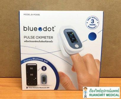 เครื่องวัดออกซิเจนปลายนิ้ว BlueDot B-PO-091 (Bluetooth)