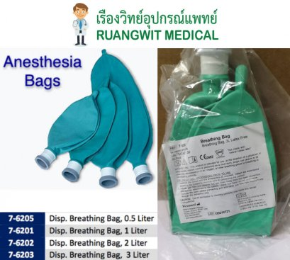 Breathing Bag  1 L - Westmed (7-6201)