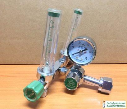 เกจ์ออกซิเจน 2 หัว 2Flow (ต่อกับถัง)