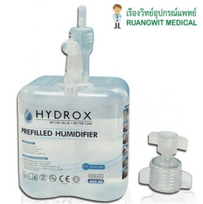 HydroX - Prefilled Humidifier
