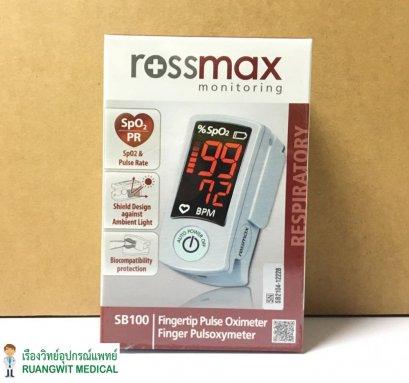 เครื่องวัดออกซิเจนปลายนิ้ว RossMax SB100
