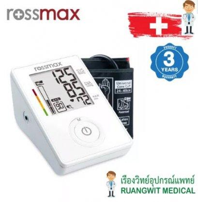 เครื่องวัดความดัน RossMax CF155f (ราคาพิเศษเฉพาะการสั่งซื้อและจัดส่งออนไลน์เท่านั้น)