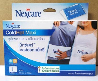 ประคบร้อนเย็น Nexcare Maxi 300x200 mm (L) ใหญ่พิเศษ