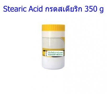 Stearic Acid กรดสเตียริก 350 g