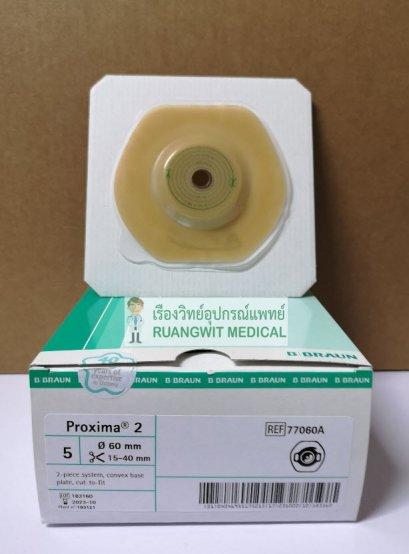 แป้นรูเปิด B-Braun Convex ก้นถ้วย 60 มม. (77060A)