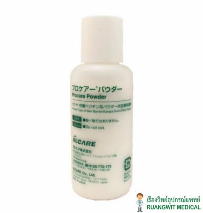 Alcare Procare Powder 50g (12611)
