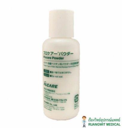Alcare Procare Powder 50g (12611) ผงแป้งปกป้องผิวหนังจากน้ำอุจจาระปัสสาวะ