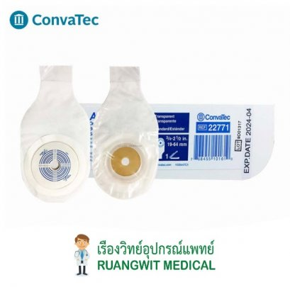 แป้นพร้อมถุงอุจจาระใส Convatec Active Life 19-64 มม. (รหัส 22771)