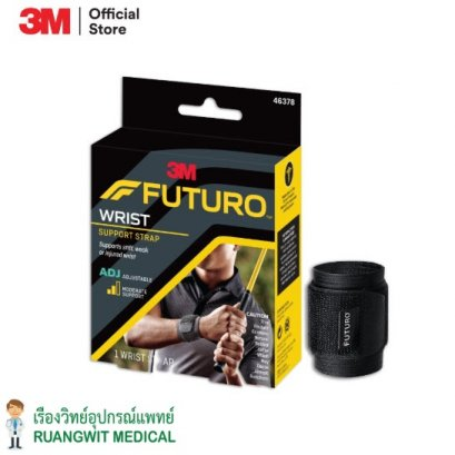 Futuro Wrist Support Strap, Black ฟูทูโร่™ สปอร์ต อุปกรณ์พยุงข้อมือ สีดำ รุ่นปรับกระชับได้ (46378)