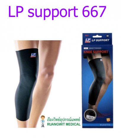 LP Knee Support (667)