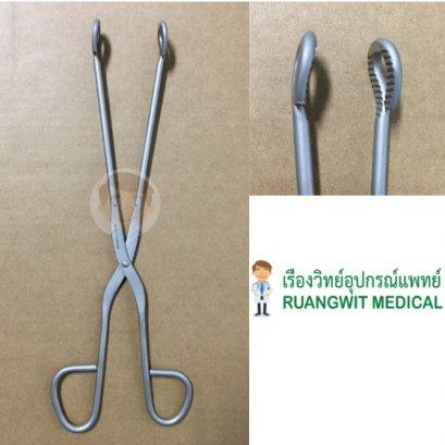 Universal Sterilizing Forcep STR 28cm (64.0060.28) - Hilbro