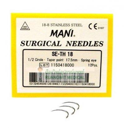 เข็มโค้งเย็บแผล (MANI) SE-TH (กลม 1/2)