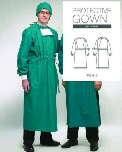 ชุดกาวน์ผ่าตัดสีเขียว