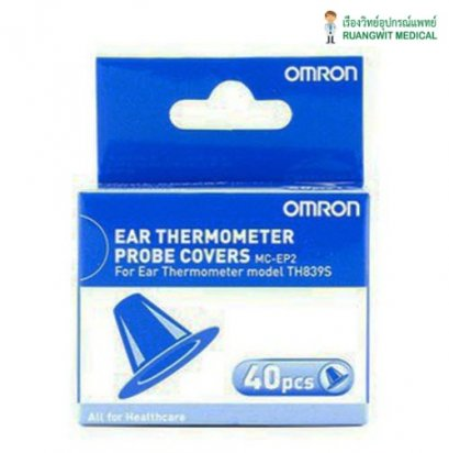 Omron Ear Thermometer Probe Covers (40ชิ้น)