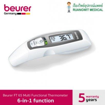 เทอร์โมมิเตอร์วัดไข้แบบมัลติฟังก์ชั่น Beurer FT65