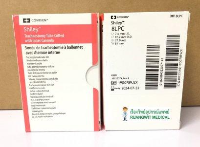 ท่อเจาะคอ Shiley Low Pressure Cuffed (LPC)