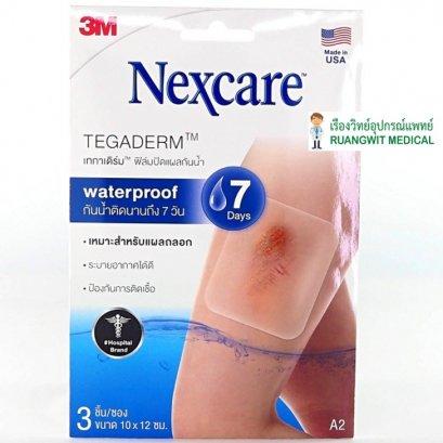 Nexcare Tegaderm Waterproof เทปปิดแผลกันน้ำ 10x12 cm [A2]