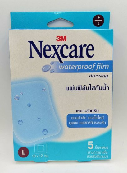 Nexcare Waterproof film dressing 10x12cm