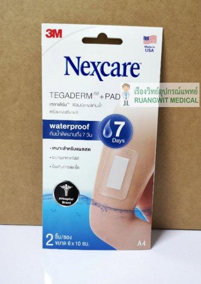 Nexcare Tegaderm + Pad 6x10 cm [A4] exp 07-2022