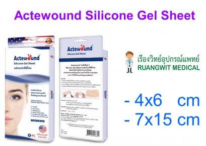 Actewound Silicone Gel Sheet แผ่นแปะซิลิโคน ขนาด 7 x15 cm (ใหญ่)