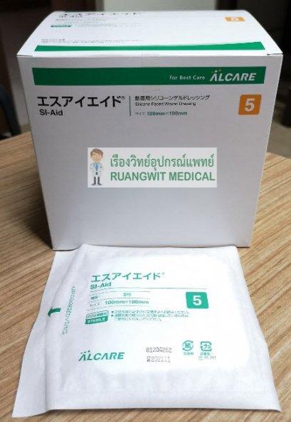 Alcare SI-Aid 10x10cm (18752)