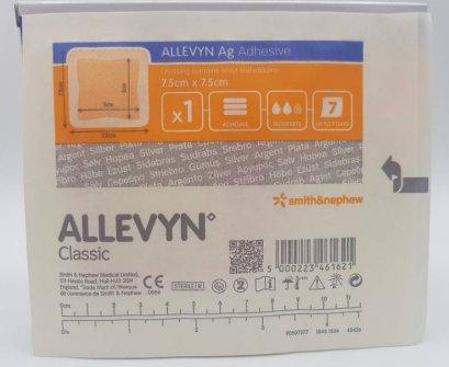 Allevyn Ag Adhesive 7.5x7.5 cm