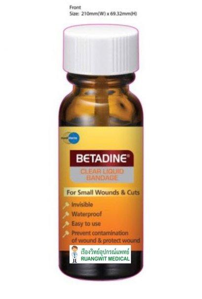 Betadine Liquid Bandage พลาสเตอร์เจล ฟิล์มใสกันน้ำ 8 กรัม
