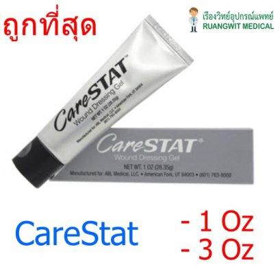 CareStat 3 oz.(หลอดใหญ่)