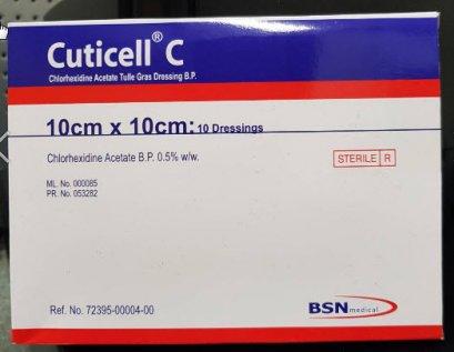 แผ่นตาข่ายปิดแผล Cuticell C (เหมือน Bactigras) exp 28-02-2021