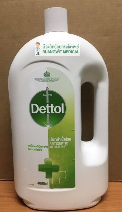 Dettol Antiseptic Liquid 4,000 mL (ฉลากไทย รุ่นมีมงกุฎ) ของแท้ มีใบรับประกันคุณภาพ