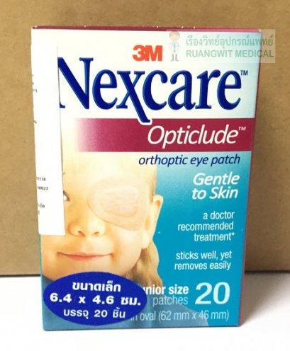 Nexcare Sterile Eye Patch S (64x46 มม.) (20แผ่น)