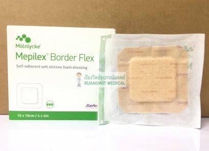 Mepilex Border Flex 10x10 cm (มาแทนรุ่น Border เดิม ดีกว่าเก่า)