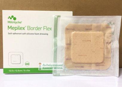 Mepilex Border Flex 12.5x12.5 cm (มาแทนรุ่น Border เดิม ดีกว่าเก่า)