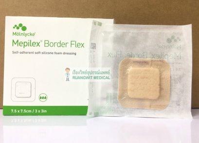 Mepilex Border Flex 7.5x7.5 cm (มาแทนรุ่น Border เดิม ดีกว่าเก่า)
