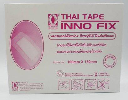 Inno Fix + Pad พลาสเตอร์ผ้าตาข่ายพร้อมแผ่นซับแผล 10x13 ซม. (ราคาต่อ 1 แผ่น)
