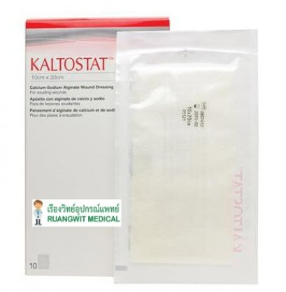Kaltostat 10x20 cm (1 แผ่น)