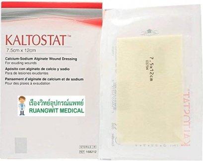 Kaltostat 7.5x12 cm (1 แผ่น)
