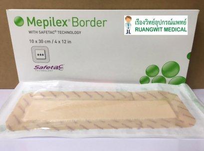 Mepilex Border 10x30 cm (exp 10-2021)